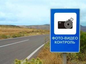 Вскоре жители Смоленска встретят на дорогах новый знак