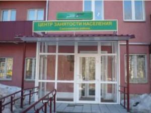 Эгоистичное отношение к инвалидам в Смоленске