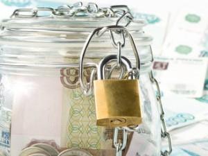 Способы сохранения и приумножения сбережений