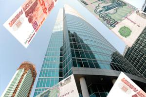 Международные финансовые центры в контексте национальных интересов