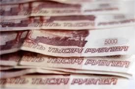 У кредитных мошенников на Смоленщине существует возможность оказаться под амнистией