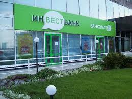 ЦБ РФ отозвал лицензию калининградского у Инвестбанка