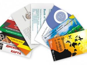 Качество печати визиток – это важный элемент успешного бизнеса