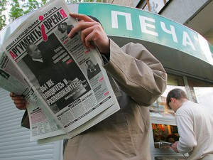Бизнес-идея: открываем СМИ