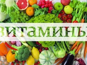 Какие витамины полезны для ваших волос?