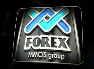 """FOREX MMCIS group"" раскрыл свои планы на будущее"