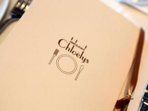 Ресторан «Chloelys» в Рамат Гане