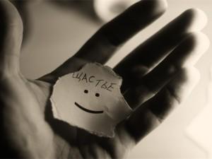 Смоленская область поборется за звание «Самый счастливый регион»