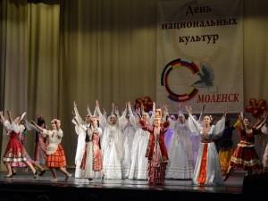В Смоленске прошли «День национальных культур»