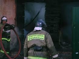 16 человек эвакуировали из-за пожара в Смоленской области