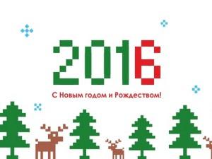 Интернет-голосование за лучший плакат к Новому году стартовало в Смоленске