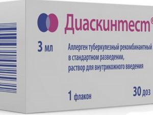 Из медучреждений изымают препарат, от которого умерла 6-летняя девочка в Смоленске
