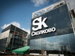 Компания из Смоленска стала участником Сколково