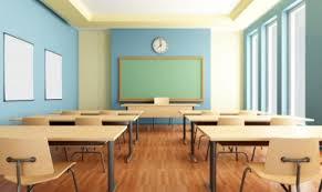 В Вяземском районе школы закрылись на карантин