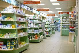 В Смоленске на Колхозной площади появится круглосуточная государственная аптека