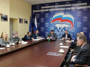 Смоленские единороссы готовятся к юбилею полёта Гагарина