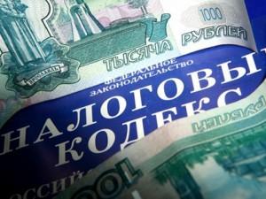 В 2015 году в Смоленской области удалось возместить 135 миллионов рублей по налоговым преступлениям