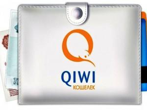 Займы на QIWI кошелёк