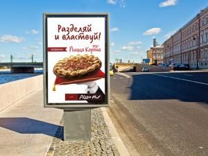 Наружная реклама в Нижнем Новгороде: донести информацию просто
