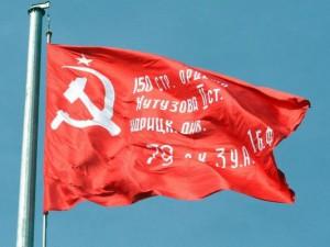 В Смоленске поднимут Знамя Победы