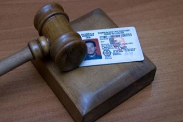 Возврат водительских прав в Мытищах