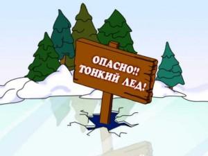 Смоленские спасатели отправились в «рыбные» рейды на Десногорское водохранилище и водоёмы Рославля