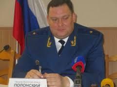 В 2015 году прокуратура Смоленской области выявила более 35 тысяч нарушений законов