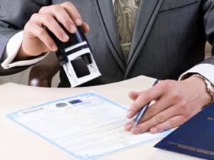 Регистрация ООО: порядок и основные документы