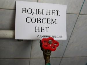 В Смоленске жители нескольких улиц останутся без воды
