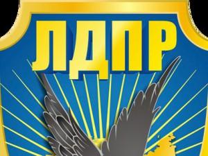ЛДПР предложила изменить бюджетный кодекс, чтобы помочь Смоленской области