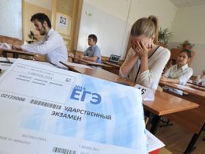 В Смоленской области в 2016 году ЕГЭ будут сдавать почти четыре тысячи выпускников
