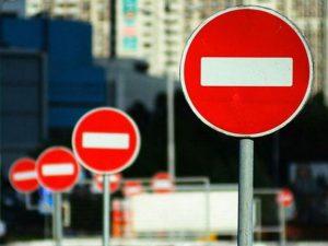 В Смоленске ограничат движение транспорта по улицам Фрунзе и Кутузова
