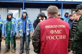 Из Смоленской области 9 нелегалов отправили на родину