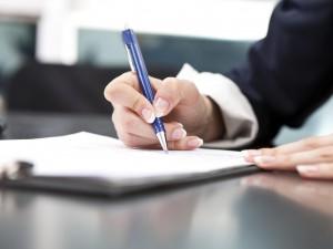 Компания Андиал – регистрация ООО в городе Новосибирск: быстро, качественно, надежно