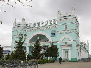 Смоленск стал самым бюджетным городом для летних путешествий