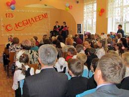 Одна из старейших школ Смоленской области отметила юбилей