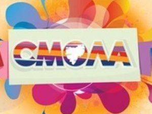 Под Смоленском пройдет молодежный форум «Смола»