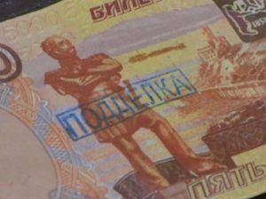 В Смоленске на заправке и в магазинах нашли фальшивые деньги