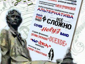 Жители Смоленска будут мастерить бабочек и танцевать фламенко