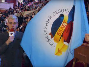 В июле в Смоленск привезут флаг КВН
