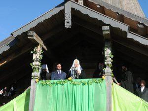В Смоленской области у истоков Днепра отметят День крещения Руси