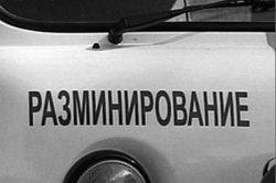 В Смоленской области взорвали шесть артснарядов