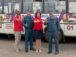 В Смоленской области запустили «пожарный» автобус