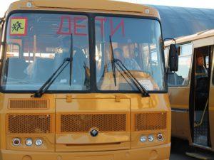 В День города в Смоленске появятся дополнительные автобусные рейсы
