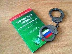 Смоленские мошенники обокрали в соцсетях 43 человека со всей России