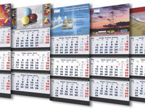 Календари (изготовление календарей)