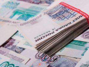Смоленску дали 1,3 млрд. рублей в кредит