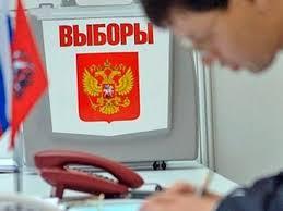 В Смоленской области работает горячая линия по выборам