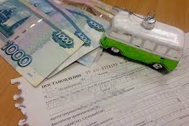 В Смоленске транспортное предприятие задолжало свыше 82 тысяч рублей штрафов за нарушения правил ГИБДД