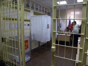 Заключенные СИЗО в Смоленской области смогут проголосовать 18 сентября